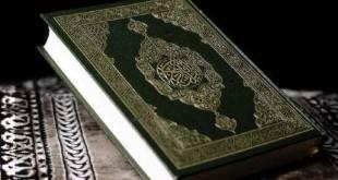 Kur'an-ı Kerim Tilaveti – Vakia Süresi (Remzi Er)